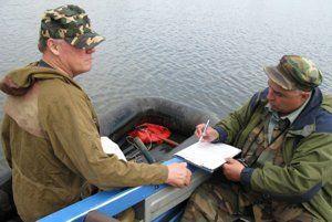 административная ответственность за нарушение рыболовного запрета