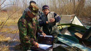 Проверка рыбохороной