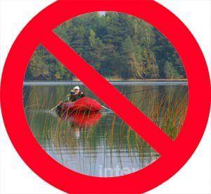 Ограничения в период нереста рыбы