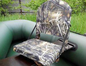 Кресло для ПВХ лодки