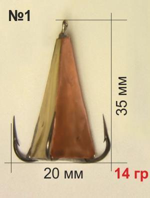 Рыболовный конус - приманка #1 купить