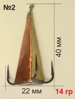 Рыболовный конус - приманка #2 купить