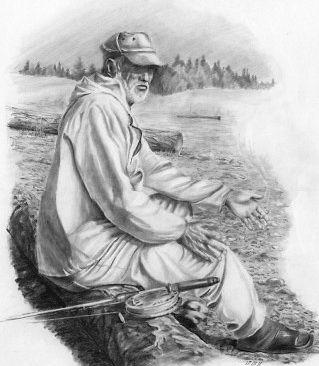 отчет о ловле на фидер